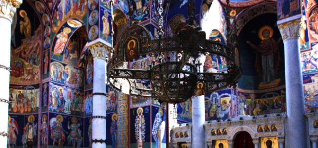 Beautiful Mosaics In St George's Church, Serbia